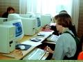 1997DSC_1930.jpg